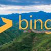 zoekmachine optimalisatie voor Bing